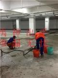 五莲县专业防水堵漏的公司-五莲县地下室堵漏公司