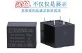 东莞超小型继电器生产商直销t73继电器