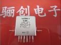 原装电磁继电器2JL0.5-1厂家直销