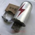 OPGW塔用光缆金属接头盒 光缆接头盒型号