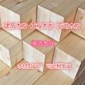 邢台建筑木方市场价格