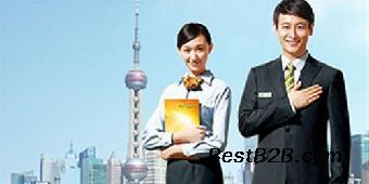 荥阳物流公司注册_郑州三元财务图_物流公司
