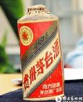 广州整箱飞天茅台酒回收、广州茅台酒回收价钱表