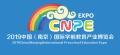 2019年中国南京幼教加盟展览会