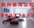 杭州专业员工餐厅装修公司电话,员工餐厅装修设计施工