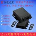 音频功放铝型材外壳 电力控制器铝机箱 网络设备铝壳