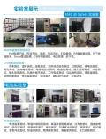 潮州电子CE检测认证公司