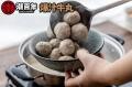 食品微商工厂供应潮汕牛肉丸