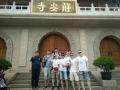 探秘六安外国人中文学习在线上更受欢迎