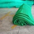 耐腐蚀煤场防尘网、柔性抑尘网、煤矿防尘网厂