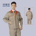 山东冬季工作服定制棉服质量保证认准宇辰服饰
