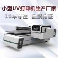 广州诺彩诚聘代理商 UV打印机厂家直销