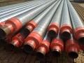 架空式蒸汽保温管 -广恒管道装备公司