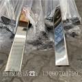 201不锈钢方管16*16*0.9*1.0制品管