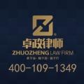 沈河区会见律师刘阳谈取保候审多久放人