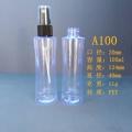 提供塑料瓶 喷雾瓶 化妆品瓶