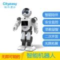 城市漫步人形小E智能机器人自动声控跳舞语音对话表演