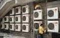 番禺洛溪家商用空调清洗移机维修柜机天花加雪种安装