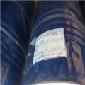 南宁哪里回收氯丁橡胶,长期大量回收