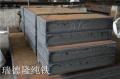 纯铁 太钢炉料纯铁 太钢纯铁现货供应