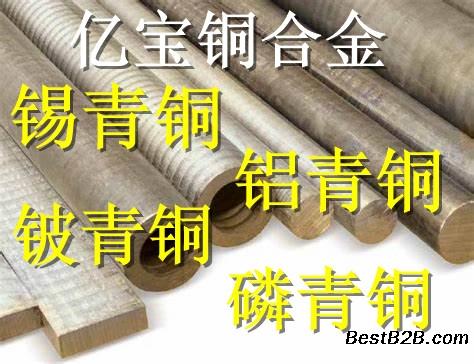 34x5精密铁管什么规格42crmo精密气缸管