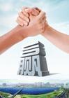 广州花都区进出口权申请流程和条件简介