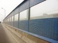 高速公路隔声屏障 隔音墙