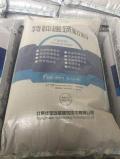 枣庄新型灌浆料厂家供应