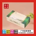 398广告纸巾定做盒抽纸巾盒