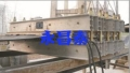 供应-皮带硫化机