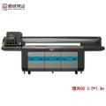 UV彩绘机浮雕木板3d打印机装饰画光油数码喷绘机