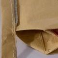 兰州纸塑复合袋与甘肃牛皮纸袋加工