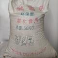 郑州融雪剂、环保型融雪剂厂家 河南融雪剂