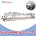 大型腐竹生产设备厂家,自带烘干腐竹机供应商