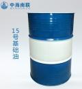 三次加氢精制基础油抗氧化性能好 15号基础油