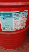 欢迎致电:回收甲基丙烯酸甲酯厂家