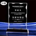 上海加盟店铺授权牌定做 水晶展示牌 加盟授权证书牌