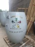 圣菲SPA活瓷能量养生缸养生樽熏蒸缸艾灸缸厂家直销