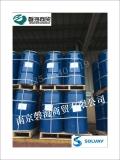 索尔维碱溶性缔合型增稠剂单体SEM25