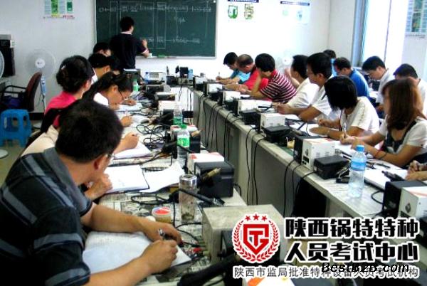 天津拱���模一�w网上时时彩平台如何注册�C�D片的�S�o和�{�B 天津拱���模一�w�C�D片的�S�o和�{�B