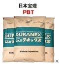 青岛烟台潍坊供应日本宝理 PBT 3106特价促销
