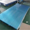 3.0厚2017t651铝板耐温铝板
