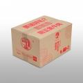 专用纸箱 鞋盒定做 纸箱生产厂家 瓦楞纸盒 苹果箱