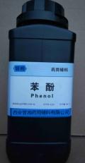 现货医药级药用苯酚中国药典标准1公斤装