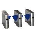 商业广场检票软件 出入口控制子系统 安装自动道闸维修