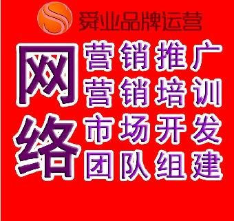 杭州网页设计公司:很多杭州网页设计公司很多人都用了