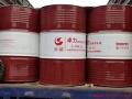 福州邻近永泰县台江区罗源县长城抗磨液压油批伐