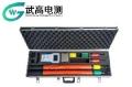 武高电测TAG-8600无线高压核相仪