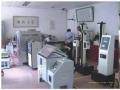 郑州电导率仪校准检测出具检测证书
