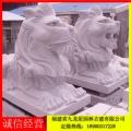 惠安石雕狮子、精品石雕狮子